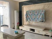 新装三室,南北通透,精装一天未住,家具家电齐全