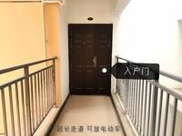 出售御景城4室2厅2卫136平米70万住宅